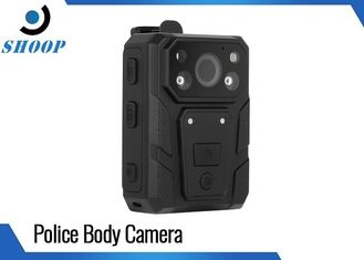 GPS Optional Security Body Camera With Optional GPS Positioning
